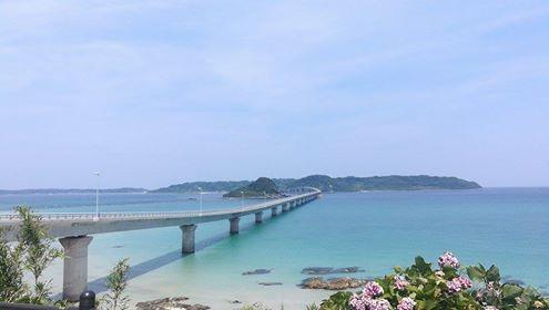 Mer Japon à vélo