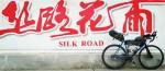 La route de la soie à vélo: Pamir Highway et Asie centrale