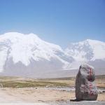 Récit d'un voyage à vélo en Asie centrale