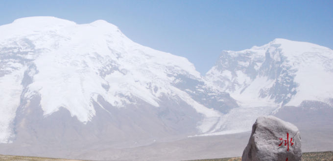 route du Karakorum vélo